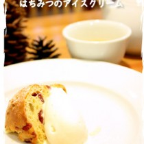 sweets201112