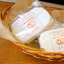 共働学舎チーズ「コバン」