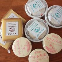 北海道・共働学舎さんの美味しいチーズ入荷しました!!