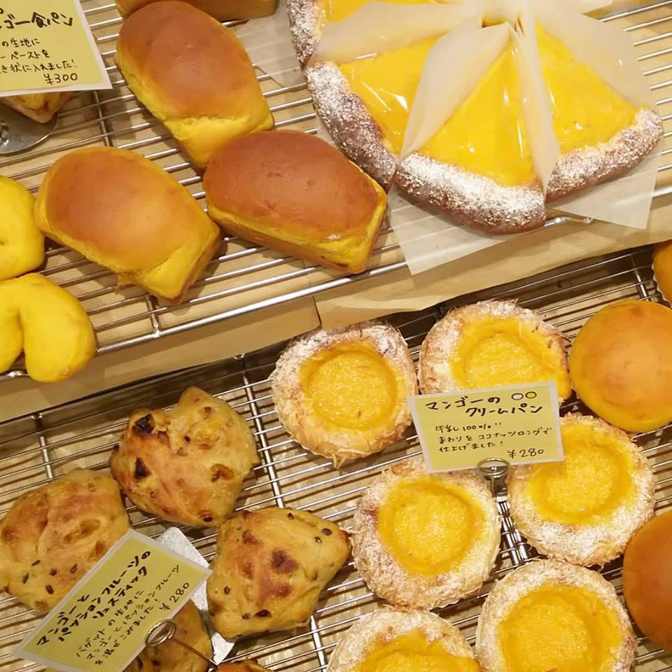 パンデュース大阪マンゴー祭り