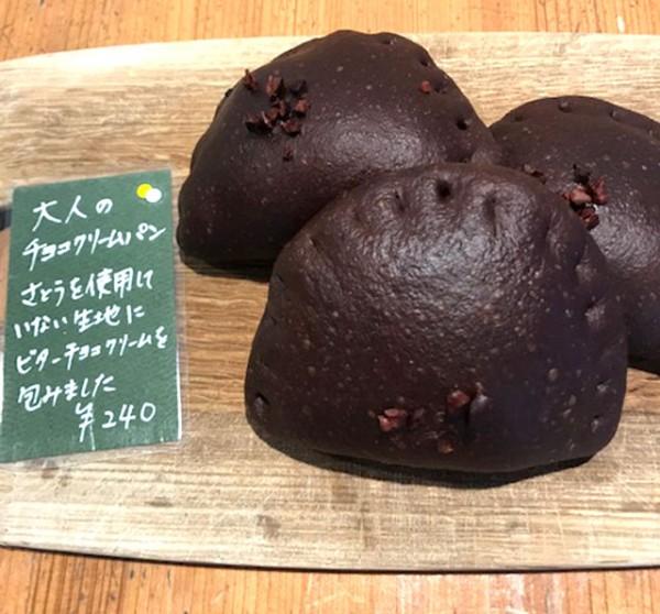 パンデュース20190626チョコクリームパン